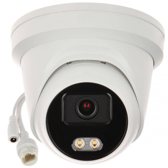 4MP ColorVu IP камера Hikvision DS-2CD2347G2-L