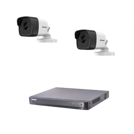 5MP готова система с 2 камери + DVR