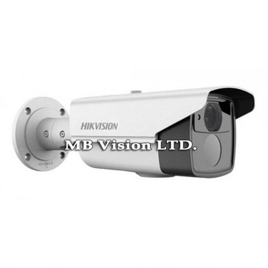 2MP 4-в-1 камера, IR 80м Hikvision DS-2CE16D0T-IT5F