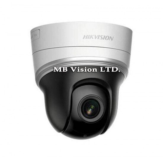 2MP IP PTZ Hikvision DS-2DE2204IW-DE3, 4х, IR 20м