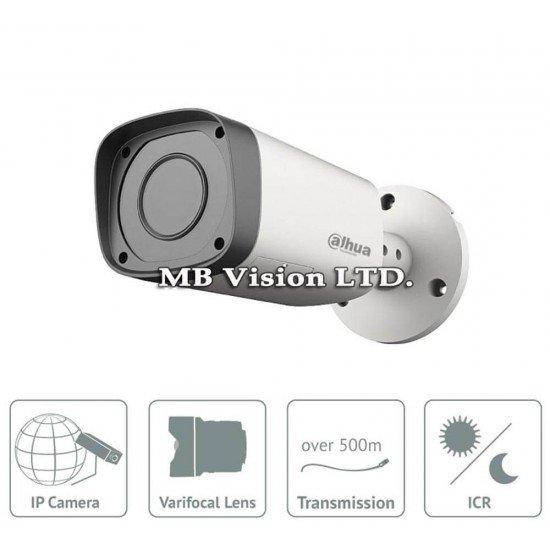 2.1MP камера Dahua HAC-HFW2221R-Z IRE6, 2.7-12мм, IR 60м